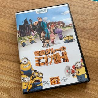 ミニオン(ミニオン)のセール中 怪盗グルーのミニオン危機一発 DVD(舞台/ミュージカル)