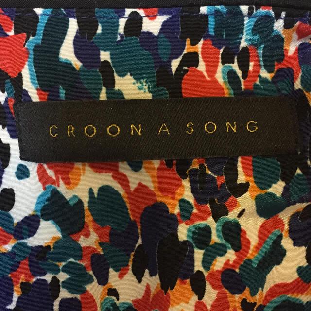 CROON A SONG(クルーンアソング)のCROON A SONG*キュロット レディースのパンツ(キュロット)の商品写真