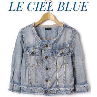 ルシェルブルー(LE CIEL BLEU)のLE CIEL BLUE ルシェルブルー【美品】ノーカラー デニム ジャケット(ノーカラージャケット)
