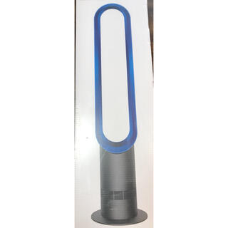 Dyson - ダイソン 扇風機 クール AM07DCIB  ブルー サーキュレーター