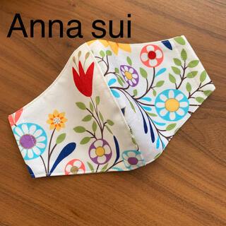 アナスイ(ANNA SUI)のインナーマスク Anna sui(その他)
