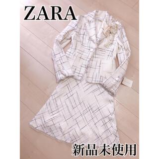 ザラ(ZARA)の新品未使用タグ付き ZARA ツイード セットアップ(スーツ)