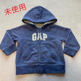 ベビーギャップ(babyGAP)のGAPパーカ デニム色 70サイズ 男の子女の子(トレーナー)