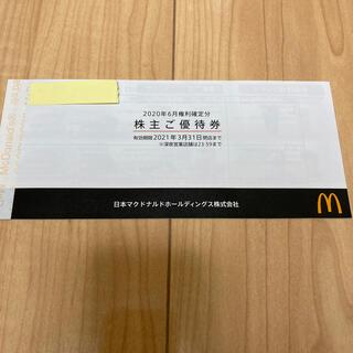 マクドナルド(マクドナルド)のマクドナルド株主優待券一冊(フード/ドリンク券)