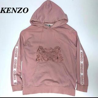 ケンゾー(KENZO)のKENZO ケンゾー タイガー パーカー レディース JUNGLE スウェット(トレーナー/スウェット)