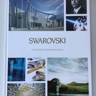 スワロフスキー(SWAROVSKI)のSWAROVSKI 紹介本(アート/エンタメ)