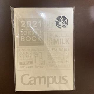 スターバックスコーヒー(Starbucks Coffee)の【新品】スタバ手帳2021(カレンダー/スケジュール)