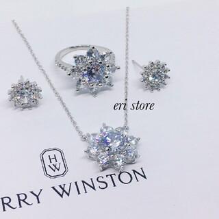 ハリーウィンストン(HARRY WINSTON)の⭐️最高品質⭐️向日葵✨ピアス✨ネックレス✨リング至高の輝き✨(ネックレス)