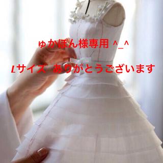 ゅかポン様専用 ^_^ Lサイズ(Tシャツ(半袖/袖なし))