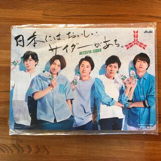 アサヒ(アサヒ)の嵐 ポスター 三ツ矢サイダー(アイドルグッズ)
