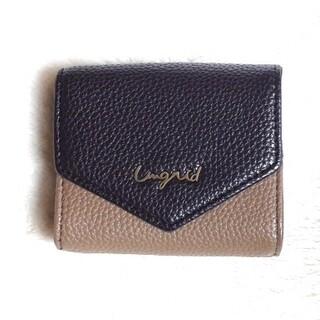 アングリッド(Ungrid)のアングリッド 三つ折財布 ブラウン×ベージュ(財布)
