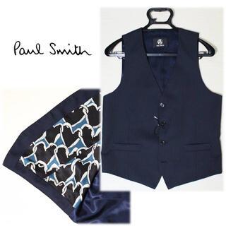 ポールスミス(Paul Smith)の《ポールスミス》新品 毛100% 裏地ハート柄 ストライプベスト ジレ 紺 M(スーツベスト)