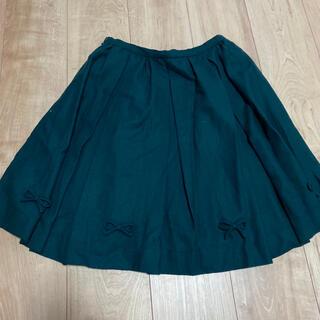 ボンメルスリー(Bon merceie)のボンメルスリー リボン スカート(ひざ丈スカート)