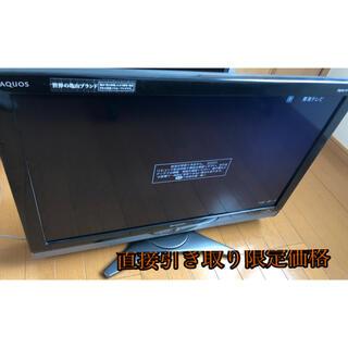アクオス(AQUOS)の格安出品!!ジャンクテレビ SHARP LED AQUOS LC-32SC1-B(テレビ)
