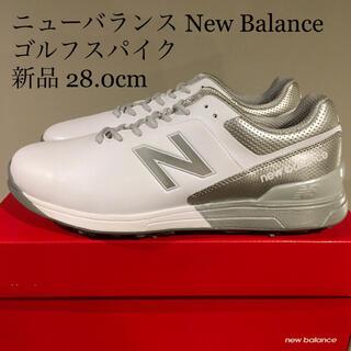 ニューバランス(New Balance)の【新品】ニューバランス new balance ゴルフスパイク 28.0cm(シューズ)