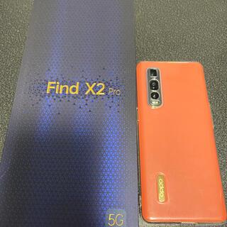 oppo find x2pro オレンジ(スマートフォン本体)