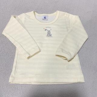 プチバトー(PETIT BATEAU)のプチバトー ボーダーTシャツ ロンT 女の子(シャツ/カットソー)