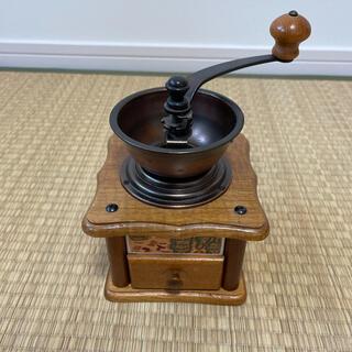 カリタ(CARITA)のコーヒーミル カリタ アンチックマップ  Kalita 手動 年代物 珈琲(調理道具/製菓道具)