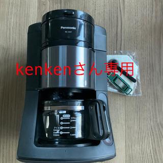 Panasonic 沸騰浄水コーヒーメーカー NC-A57