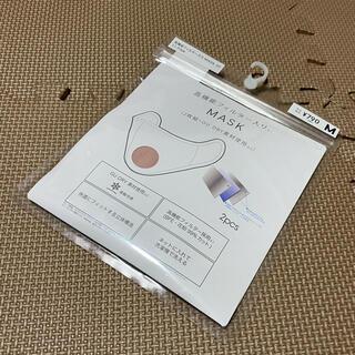 ジーユー(GU)のGU 高機能フィルター入リ MASK PINK 新品未使用(日用品/生活雑貨)