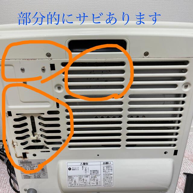 東邦(トウホウ)のガスファンヒーター 都市ガス用 RC-35FSB スマホ/家電/カメラの冷暖房/空調(ファンヒーター)の商品写真
