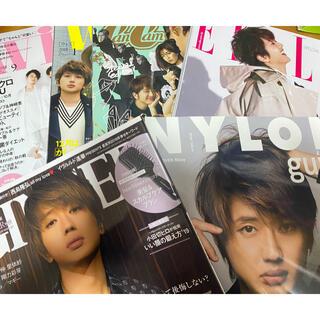 トリプルエー(AAA)のAAA Nissy 雑誌6冊(ファッション)