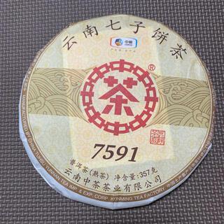 中茶 熟茶 7591 2019年 プーアル茶 普洱茶 中国茶(茶)