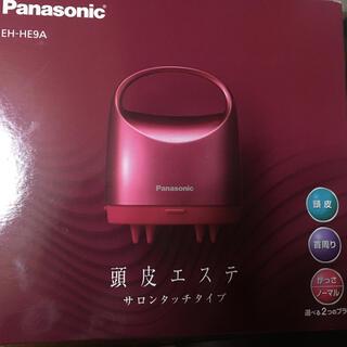 パナソニック(Panasonic)の頭皮エステ panasonic EH-HE9A(スカルプケア)