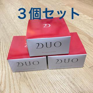 DUOクレンジングバーム 90g  3個セット(クレンジング/メイク落とし)