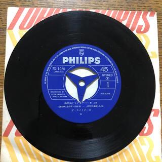 フィリップス(PHILIPS)の昭和レコード EP盤 ザ スパイダーズ 堺正章 風が泣いている(ポップス/ロック(邦楽))