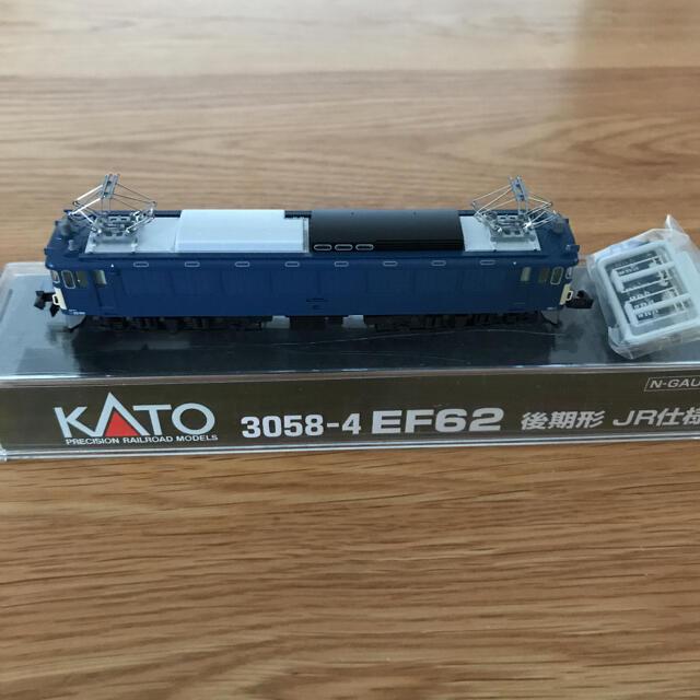 Ef62 kato