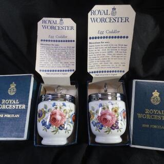 ロイヤルウースター(Royal Worcester)のヴィンテージロイヤルウースター2点エッグコドラー多分未使用(食器)
