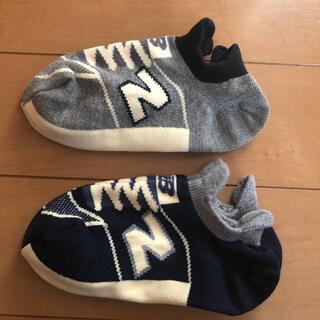ニューバランス(New Balance)のニューバランス 23〜25cm 2足セット 靴下  新品(ソックス)