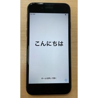 アイフォーン(iPhone)のiPhone 8 Space Gray 64 GB SIMフリー(docomo)(スマートフォン本体)