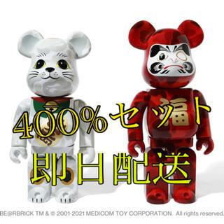 メディコムトイ(MEDICOM TOY)のNEW YEAR BE@RBRICK BAPE 招き猫&達磨400% 1セット(フィギュア)