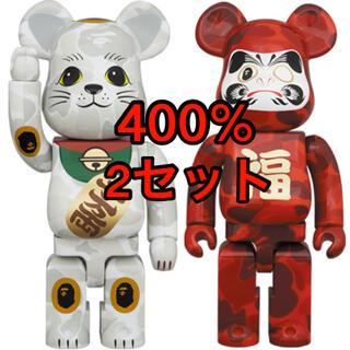 メディコムトイ(MEDICOM TOY)のBE@RBRICK BAPE®️ 招き猫 & 達磨 400% 2セット(計4体)(その他)