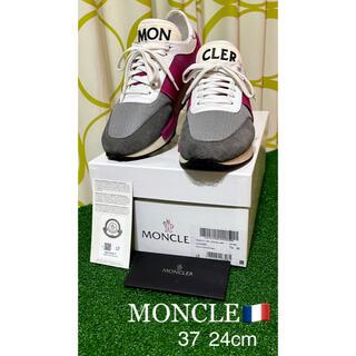 モンクレール(MONCLER)の⭐️美品‼️⭐️MONCLE‼️⭐️スニーカー✨24cm ‼️(スニーカー)