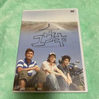 カトゥーン(KAT-TUN)の亀梨和也主演「ユウキ」DVD(TVドラマ)