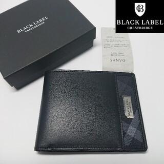 ブラックレーベルクレストブリッジ(BLACK LABEL CRESTBRIDGE)の【新品タグ付き】ブラックレーベル・クレストブリッジ 二つ折り財布 黒ブラック(折り財布)
