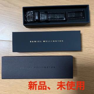 ダニエルウェリントン(Daniel Wellington)のダニエルウェリントン公式 交換ストラップClassic Collection(レザーベルト)