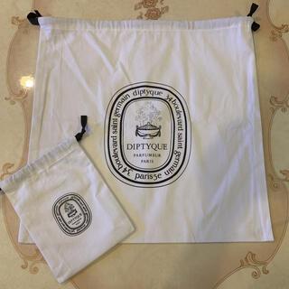 ディプティック(diptyque)のディプティック  diptyque ポーチ 巾着 大 小 保存袋 2枚セット(ポーチ)