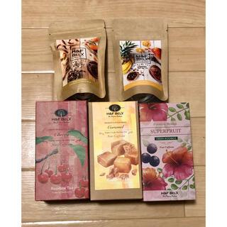 H&F BELX ルイボスティー 5箱セット(茶)