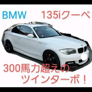 ビーエムダブリュー(BMW)の販売終了 BMW 135iクーペ Mスポ 2009年式 走行93721キロ(車体)