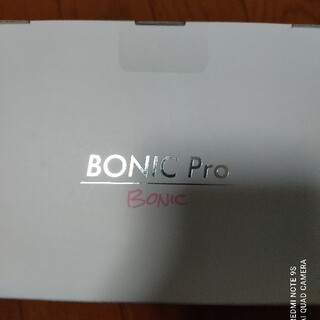 ボニックプロ BONIC Pro(ボディケア/エステ)