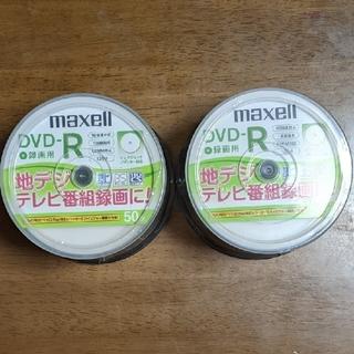 マクセル(maxell)のmaxell DVD-R 50枚入 2個(その他)
