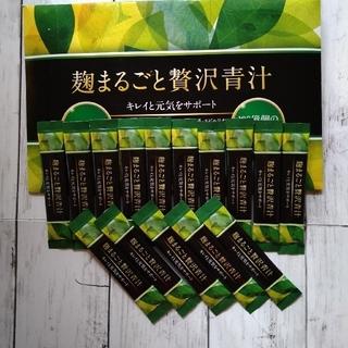 麹まるごと贅沢青汁 15包(青汁/ケール加工食品)