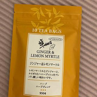 ルピシア(LUPICIA)のルピシア  ジンジャー&レモンマートル 賞味期限切れ 値下げ(茶)