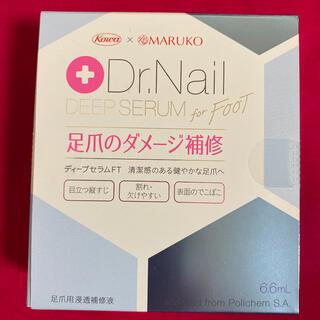 マルコ(MARUKO)のドクターネイル ディープセラム FT 6.6ml  1個 足爪のダメージ補修 (ネイルケア)