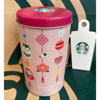 スターバックスコーヒー(Starbucks Coffee)のスターバックス ティラミスナッツ キャニスター缶付き スタバ お正月 お菓子(小物入れ)