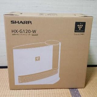 シャープ(SHARP)のSHARP 加湿セラミックファンヒーター HX-G120-W ホワイト(電気ヒーター)